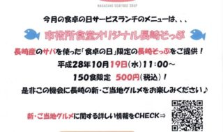 IMG_20161018_0001