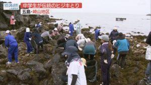 001_20180615_海と日本プロジェクト_中学生が伝統のヒジキとり_thumbnail_003