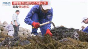 001_20180615_海と日本プロジェクト_中学生が伝統のヒジキとり_thumbnail_002