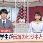 001_20180615_海と日本プロジェクト_中学生が伝統のヒジキとり_thumbnail_001