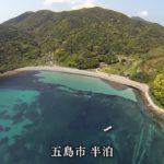海と生きる(宮川さん篇)2