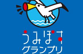 umipos_logo_blue_tate