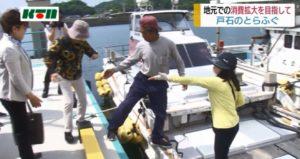 長崎魚の女子会