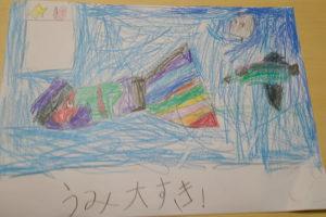 平 誠 さん(5歳)