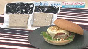 長崎県-A35-s03